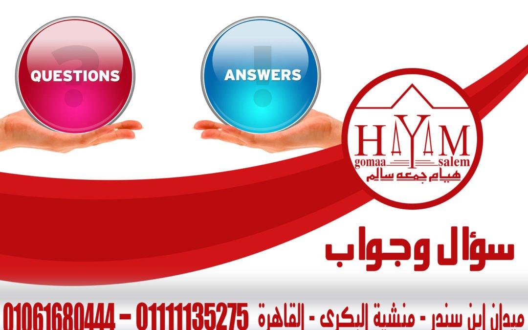 Verfahren zur Dokumentation der Heirat von Ägyptern und Ausländern in Ägypten in Kairo und Alexandria mit dem Berater Hayam Gomaa Salem 2020