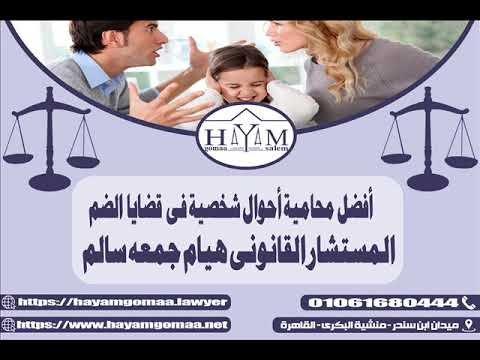 Marriage of foreigners in Egypt –  توثيق زواج الاجانب في  العراق – جمهورية العراق