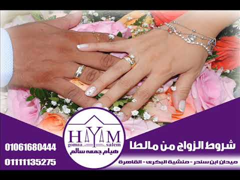 Marriage of foreigners in Egypt –  صيغة توكيل ادارة سيارة