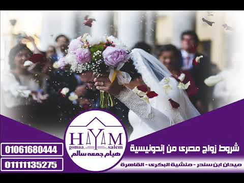 Marriage of foreigners in Egypt –  قسيمة طلاق كمبيوتر