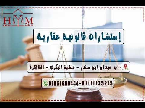 Marriage of foreigners in Egypt –  أخبار سجن برج العرب اليوم