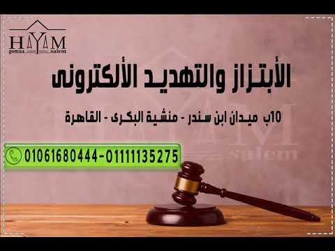 Marriage of foreigners in Egypt –  استعلامات مصلحة السجون