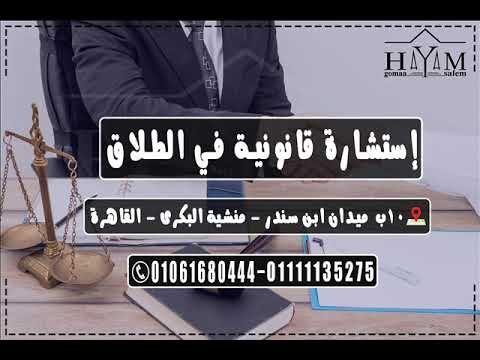 Marriage of foreigners in Egypt –  أهمية الركن المادي للجريمة