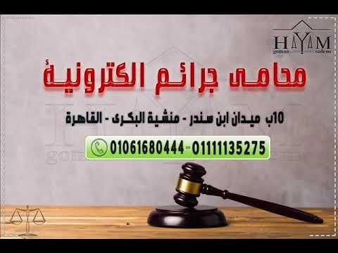 Marriage of foreigners in Egypt –  أسماء المساجين المفرج عنهم اليوم 2019