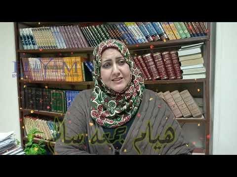Marriage of foreigners in Egypt –  شروط زوج الطرف الاجنبى من المصريه مع المحاميه / هيام جمعه سالم