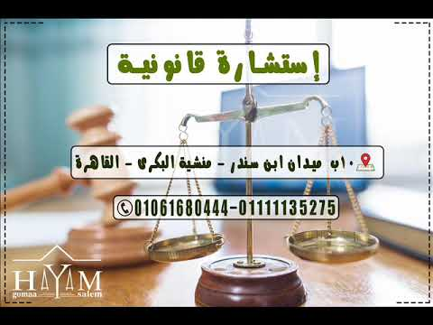 Marriage of foreigners in Egypt –  أسماء المفرج عنهم من سجن المنيا 2019