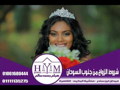Marriage of foreigners in Egypt –  توكيل بيع سيارة للنفس وللغير 2018