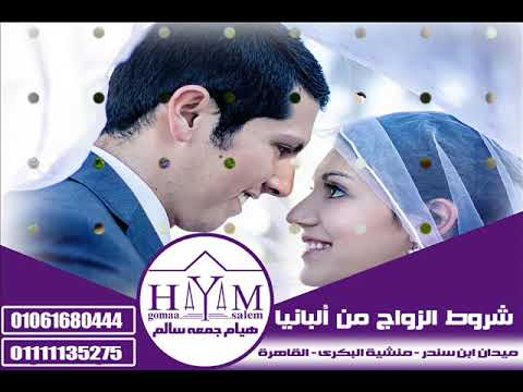 Marriage of foreigners in Egypt –  صيغة توكيل رسمي عام شامل بنوك
