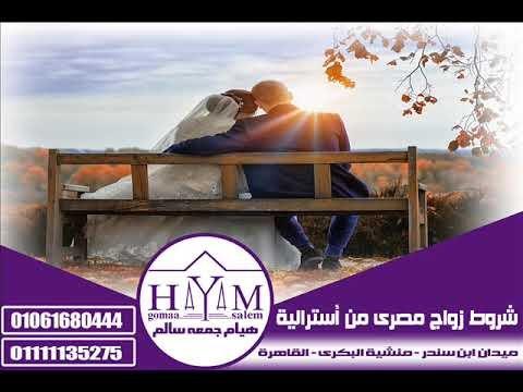 Marriage of foreigners in Egypt –  نموذج عقد تأسيس شركة فردية